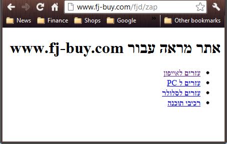 0000156_zap_format_mirror_site_plugin_nopcommerce_37
